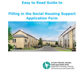 Filling in the Social Housing Support Application Form
